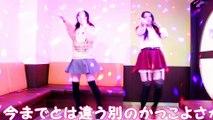 【Mars d'un rêve】あにおび!#11 ステージ動画