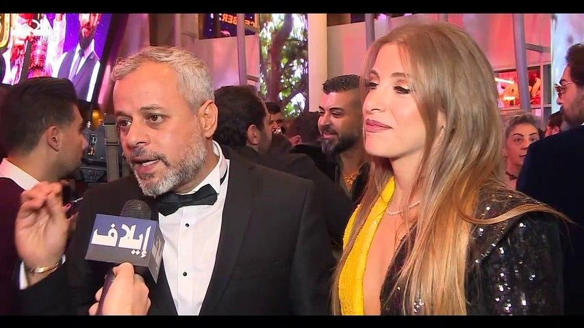 إيلاف تواكب إطلاق فيلم المهراجا من بطولة زياد برجي وداليدا خليل