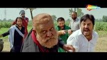 DULLA VAILY ,  Trailer ,  Guggu Gill ,  Yograj Singh ,  Sarbjit Cheema ,  Gurvar Cheema ,  4th jan 19