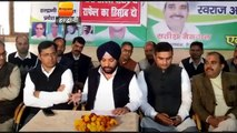 दिल्ली सरकार के पूर्व मंत्री अरविन्दर सिंह लवली ने राफेल पर बयान दिया है