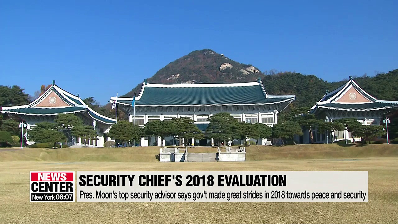 Pres. Moon's top security advisor says gov't made great strides in 2018 towards peace and security