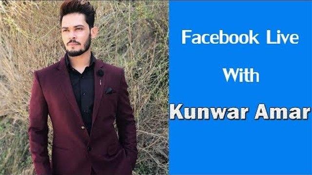 Kunwar Amar LIVE