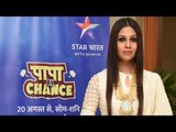 IWMBuzz: Manasi Salvi talks about her new show Papa By Chance