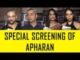 Celebs attend the special screening of Alt Balaji's web series Apharan