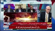 Zubair Umer Tells Reason How Steal Mill Closed,,