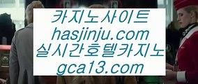 실시간 아바타 게임 ;;@@마이다스카지노- ( ∑【 tie422。CoM 】∑) -바카라사이트 우리카지노 온라인바카라 카지노사이트 마이다스카지노 인터넷카지노 카지노사이트추천 ;;@@실시간 아바타 게임
