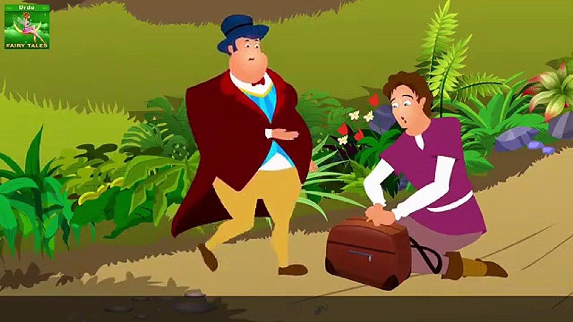 سفر کے ساتھی - Travelling Companion in Urdu - Urdu Story - Urdu Fairy Tales