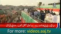 Naeem Ul haq announced dates for public gathering