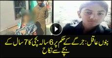 Jirga orders 6 year old girl's nikah to 7 year old boy