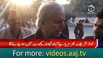 Javed Hashmi media talk at NAB Court
