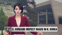S. Koreans in N. Korea to inspect Gyeongui highway in Gaeseong area