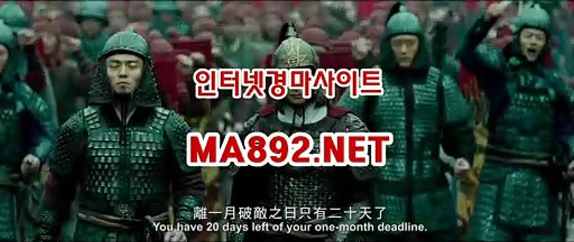 부산경마 M A 892 점 NET