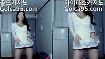 바카라추천♡(((▧ golca95.com ▧))) 바카라필승법 바카라승리 플레이어 뱅커 ♡바카라추천