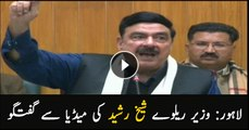 Railway Minister Sheikh Rasheed addresses in Lahore