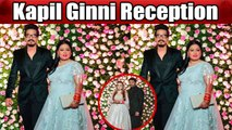 Kapil Sharma & Ginni Reception: Bharti Singh arrives with Haarsh Limbachiyaa in style | FilmiBeat