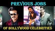 Bollywood celebrities internal news !!Previous jobs of bollywood celebrities