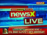 Atal Bihari Vajpayee's Memorial Inaugurated, PM Modi Among Top Leaders at Prayer Meeting