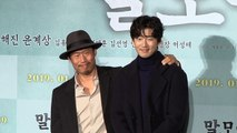 [Showbiz Korea] The movie 'MAL•MO•E The Secret Mission(말모이)' is about those who collected Korean words