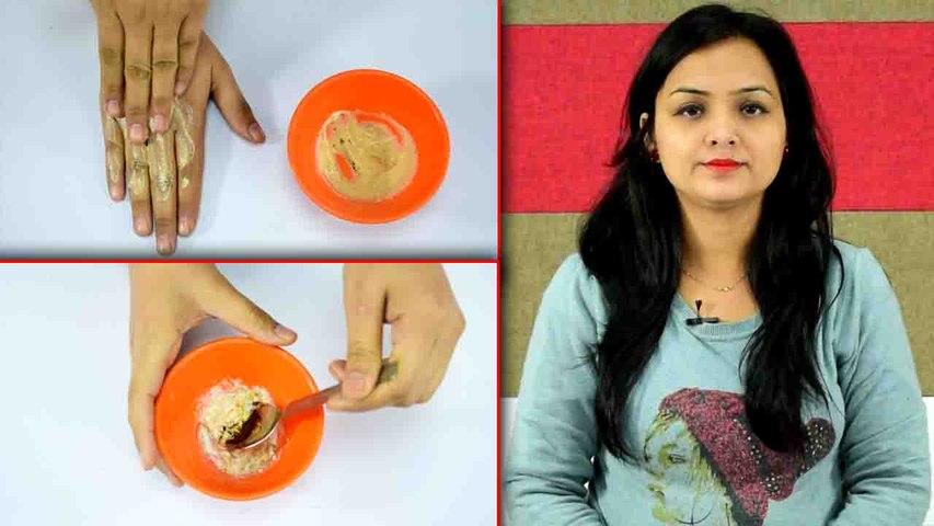 Coffee Scrub Homemade DIY: घर में हाथों के लिए ऐसे बनाएं कॉफी स्क्रब | Boldsky
