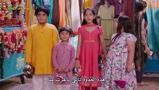 مسلسل مريم خان الحلقة 13 مترجمة