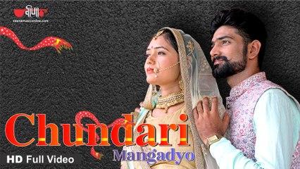 Chundari Full HD | Latest Rajasthani Video Song | New Romantic Song 2019