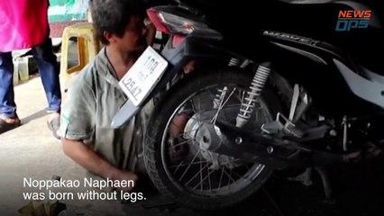 Legless Mechanic