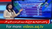 Pak vs SA Past Matches who was win too matchs