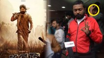 KGF Kannada Movie: ಮಾರುವೇಷದಲ್ಲಿ 'KGF' ನೋಡಿದ ನಟ | FILMIBEAT KANNADA