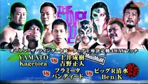 Bandido & Flamita vs. Big Ben (Ben-K & Big R Shimizu) vs. DoiYoshi (Masato Yoshino & Naruki Doi) vs. Tribe Vanguard (Kagetora & YAMATO) Open The Twin Gate Title Four Way Match Dragon Gate Final Gate 2018