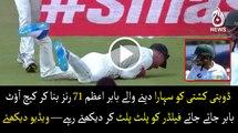 PAKvSA: Babar Azam Catch out on 71