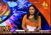 Hiru 7 O' Clock Sinhala News - 26th December 2018