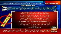 Arshad Sharif reveals details of JIT report