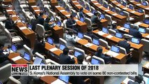 National Assembly to hold last plenary session of 2018 on Thursday