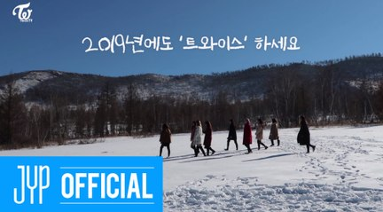 "TWICE TV ""올해 제일 잘한 일(The Best Thing I Ever Did)"" EP.02"