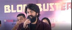 KGF Movie : ಹೈದರಾಬಾದ್ ನಲ್ಲಿ ಕೆಜಿಎಫ್ ಬಗ್ಗೆ ತೆಲುಗಿನಲ್ಲಿ ಮಾತಾಡಿದ ಯಶ್ | FILMIBEAT KANNADA