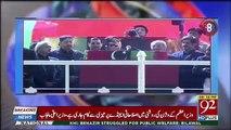 Aaj Ki Speech Bilawal Zardari Ki Thi Bilawal Bhutto Ki Nahi,,Irshad Bhatti