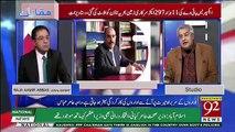 Malik Riaz Ki Wajah Say JIT Report Par Jis Tareeqay Say Discussion Aur Media Ko Focus Hona Chahiye Wo Nahi Kia Jaraha-Amir Mateen