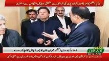 PM Imran Khan visit in PIMS Hospital Islamabad