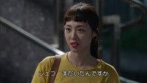 ひと夏の奇跡 第03話