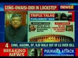 Lok Sabha passes triple talaq bill after Cong, AIADMK stage walkout