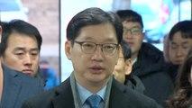 특검, '드루킹 공모' 김경수 지사 징역 5년 구형 / YTN