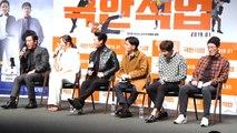 [Showbiz Korea] Ryu Seung-ryong & Lee Ha-nee! the new movie 'Extreme Job(극한직업)' press conference