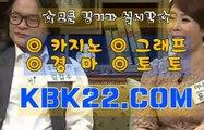 인터넷경마 온라인경마사이트 K B K 22쩜 C0M  사설경마