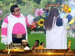 Soorayangeth Sooraya 28/12/2018 - 654