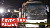 Bus Attack Leaves 2 Dead, Multiple Injured Near Egypt's Giza Pyramids