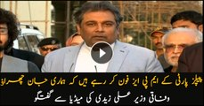 PPP's MPAs are calling us to save their lives: Federal Minister Ali Zaidi
