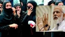 Triple Talaq पर Modi Govt.ला सकती है Ordinance, Rajya Sabha में अटकने बाद की तैयारी |वनइंडिया हिंदी