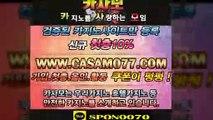 온라인카지노 ¥ [HTTP://WWW.YES285.COM] ▒