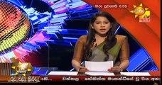 Hiru 7 O' Clock Sinhala News - 29th December 2018