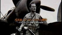 BS1スペシャル「写真家 ユージン・スミスの戦争~タラワ・サイパン・沖縄~」20181229